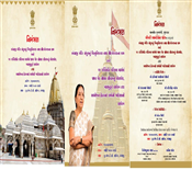 Ambaji Temple Invitation